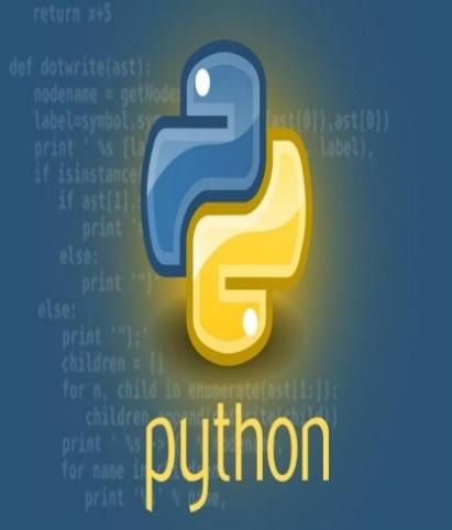 Программирование на Python Image